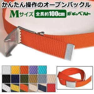 KASAJIMA / GIベルト ガチャベルト /全長約100cm/ 日本製 ラギットバックル DM便OK|moncrest
