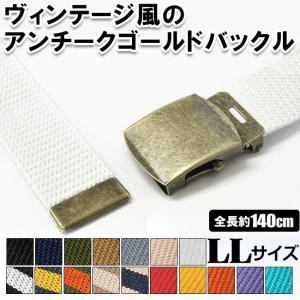 GIベルト ガチャベルト メンズ レディース アンチーク バックル 140cm 日本製 KASAJIMA|moncrest