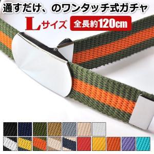 KASAJIMA / GIベルト ガチャベルト /全長約120cm/ 日本製 ワンタッチバックル DM便OK|moncrest