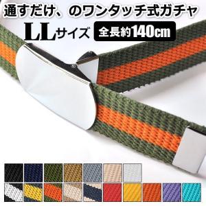 GIベルト ガチャベルト メンズ レディース ワンタッチ バックル 140cm 日本製 KASAJIMA|moncrest