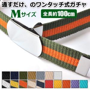 KASAJIMA / GIベルト ガチャベルト /全長約100cm/ 日本製 ワンタッチバックル DM便OK|moncrest
