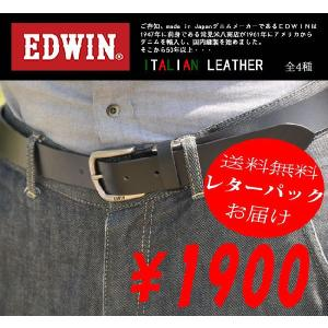 ベルト メンズ ブランド ビジネス 革 フィットバックル スーツ 送料無料 EDWIN(エドウィン)/|moncrest