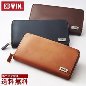 EDWIN 財布 エドウィン ブランド 長財布 ラウンドファスナー 大容量 メンズ レディース|moncrest