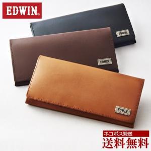 EDWIN 財布 エドウィン ブランド 長財布 小銭入れ付き 大容量 メンズ レディース|moncrest