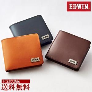 EDWIN 財布 エドウィン ブランド 二つ折り 短財布 メンズ レディース|moncrest