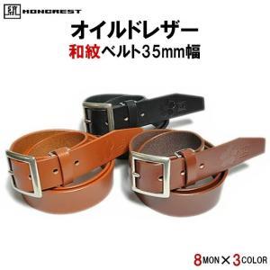 ベルト メンズ 革 和柄 オイルレザー カジュアル 701 ...