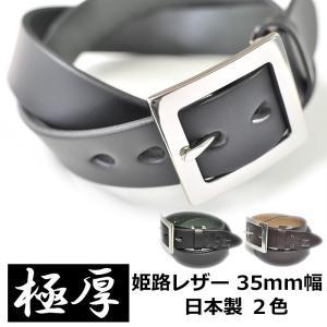 ベルト メンズ 姫路レザー 日本製 極厚レザー 本革 カジュアル MONCREST #801|moncrest