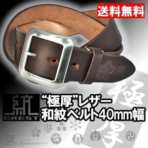 ベルト メンズ 革 和柄 レザー カジュアル 802 極厚 父の日 ギフト 和風 本革 セール|moncrest