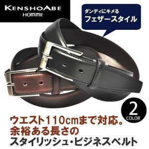 ベルト ビジネス ロング 127cm ケンショウアベ KENSHO ABE メンズ ブランド 紳士 フェザータイプ|moncrest