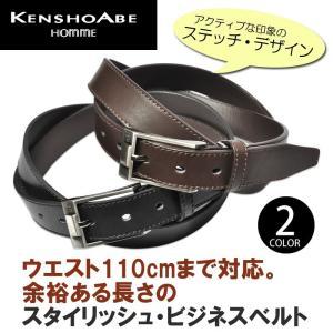 ベルト ビジネス  ロング 127cm ブランド ケンショウアベ KENSHO ABE メンズ 本革 紳士|moncrest