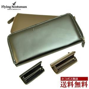 財布 メンズ 長財布 ブランド Flying Scotsman fs01 コードバンタイプ ラウンドファスナー/|moncrest