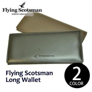 財布 メンズ 長財布 ブランド Flying Scotsman fs02 コードバンタイプ/|moncrest