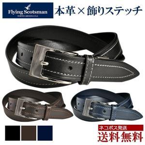 フライングスコッツマン ベルト ブランド メンズ レディース 本革 ビジカジ 紳士 FlyingScotsman|moncrest