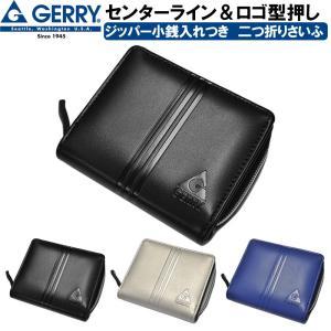 GERRY 財布 二つ折り ジェリー ブランド メンズ 子供|moncrest