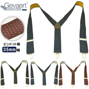 サスペンダー メンズ レディース ピンドット 水玉 ゲバルト GEVAERT gvt017 Y型 華やか クリップ ゴム 35mm|moncrest