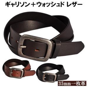 ベルト メンズ レディース 本革 カジュアル ジーンズ 35mm おしゃれ ウォッシュド加工|moncrest