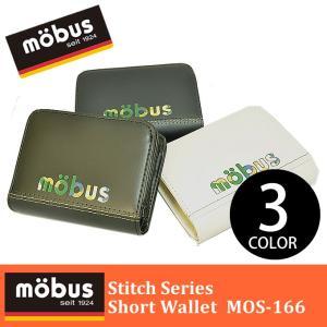 財布 メンズ 短財布 ブランド mobus モーブス MOS-166/|moncrest