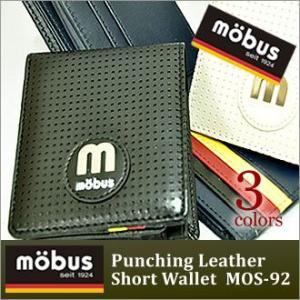 財布 メンズ 二つ折り ブランド mobus モーブス パンチングレザー MOS-92/|moncrest