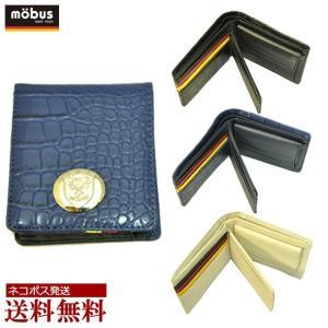 財布 メンズ 短財布 ブランド mobus モーブス MOS-222/|moncrest