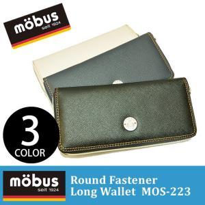 財布 メンズ 長財布 ブランド mobus モーブス MOS-223/|moncrest
