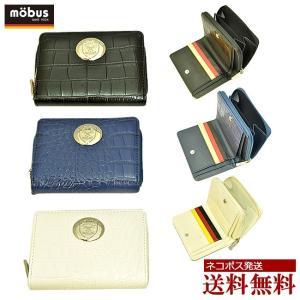 財布 メンズ 短財布 ブランド mobus モーブス MOS-229/|moncrest