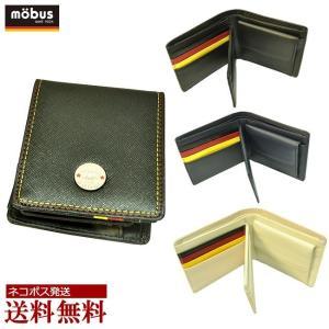 財布 メンズ 短財布 ブランド mobus モーブス MOS-230/|moncrest