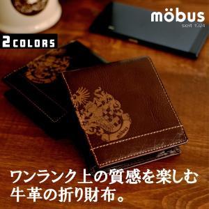 財布 メンズ 短財布 ブランド 牛革 レザー mobus モーブス MOS-241/|moncrest