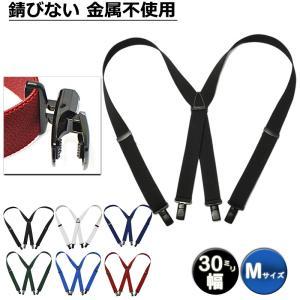 KASAJIMA サスペンダー メンズ レディース ポリカーボネートクリップ /Mサイズ/ 日本製 幅広30mm 太目 クイックサスペンダー|moncrest