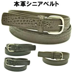 ベルト メンズ ブランド ビジネス 本革 シニア ピンバックル スーツ 送料無料 長め 59-L 熊本 moncrest