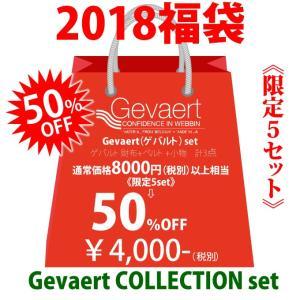 限定SALE/Gevaert 3点セット ベルト 財布 メンズ レディース キーホルダー サンダル リングベルト ガチャベルト ゲバルト ベルギー 福袋2018|moncrest