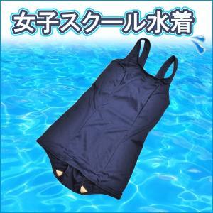 スクール水着 子供女子 キッズ ワンピース 中学生 小学生 大きいサイズ 日本製|moncrest