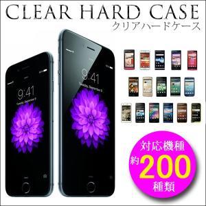 スマホケース 全機種対応 iPhoneX iPhoneXS iPhoneXSMAX iPhoneXR...