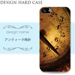 スマホケース 全機種対応 iphone8 おしゃれ iphone7 アンドロイド iphonexr エクスペリア スマホカバー アクオスR2|mone