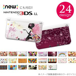3DSケース 3DSLL NEW3DS 任天堂 着せ替えカバ...