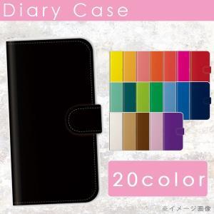 スマホケース 手帳型 全機種対応 S301 京セラ(イオンスマホ) レザー カバー