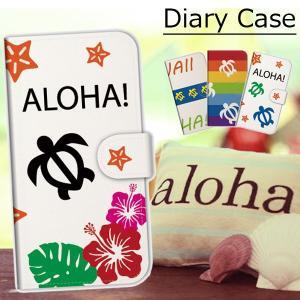 スマホケース 手帳型 全機種対応 iPhoneX iPhoneXS iPhoneXSMAX iPho...