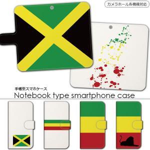 スマホケース 手帳型 iPhone6SPLUS レザー カバー