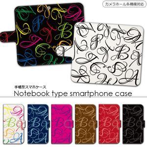 bf469d789c スマホケース 手帳型 全機種対応 iPhone6s レザー カバー アイフォン
