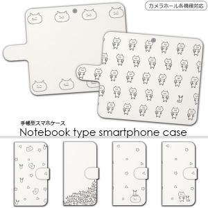 スマホケース 手帳型 ディズニーモバイル 全機種対応 Disney Mobile DM-01H ディズニーケース レザー カバー|mone