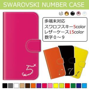 スマホケース 手帳型 全機種対応 iphone8 おしゃれ iphone7 アンドロイド iphonexr エクスペリア スマホカバー アクオスR2 mone