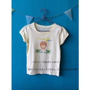 Tシャツ フクロウ モンゴベス イエロー 半袖Tシャツ レディース プリントTシャツ パフスリーブ 新作 インクジェットプリント ネット先行発売 MONGOBESS mongobesswith