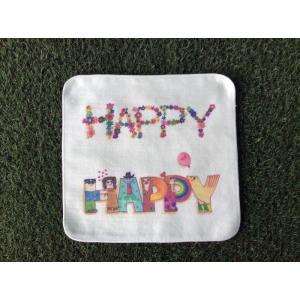 HAPPY ガーゼハンカチ ガーゼタオル ミニタオル ベビー キッズにもおすすめ ロゴ 人気ギフト ラッピング無料 モンゴベス MONGOBESS|mongobesswith