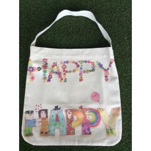 ワンショルダーバッグ HAPPY モンゴベス 日本製 レディースバッグ ママバッグ サブバッグ 新生活 新学期 通勤 通学 キャンバス MONGOBESS|mongobesswith