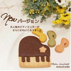 ピアノ プチギフト 発表会 音楽会 記念品