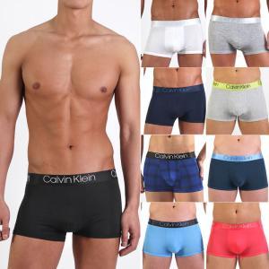 カルバンクライン ボクサーパンツ ローライズボクサーパンツ Calvin Klein CK ULTLA-SOFT MODAL Trunk パンツ メンズ 男性下着 メンズ下着|monkey