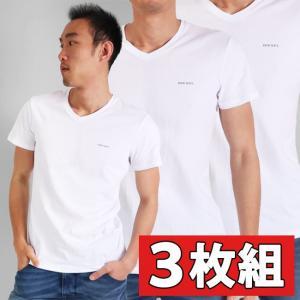 DIESEL ディーゼル VネックTシャツ 半袖 お得な3枚組み UMTEE-JAKE-VTHREEPACK 3枚組 半袖Tシャツ メンズ 男性下着 メンズ下着 インナー 肌着|monkey