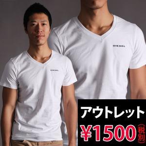 (17)訳ありアウトレット DIESEL ディーゼル Vネック Tシャツ 半袖  ※商品は1枚のみ 男性下着 メンズ 下着|monkey