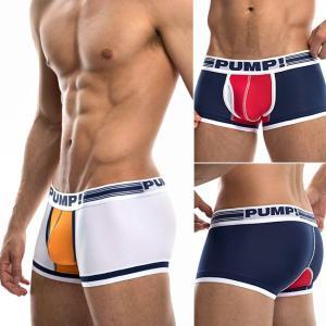 PUMP パンプ ローライズ ボクサーパンツ TOUCH DOWN BOXER PUMP! Underwear メンズ 男性下着  フィットネス 筋トレ|monkey