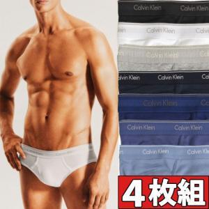 カルバンクライン Calvin Klein お得な4枚組みセ...