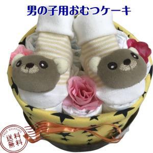 おむつケーキ 男の子 出産祝い くま コットンネックウォーマー オムツ パンパース ベビーギフト|monkeypanda333